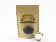 posedinia_salt_001