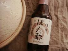 sukiyabashi_ponzu_02