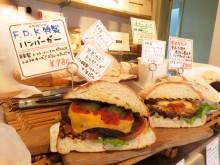 fdk_burger_001