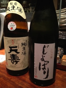 天寿酒造「純米大吟醸「天寿」六花酒造「大吟醸 じょっぱり」