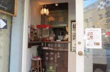 mishang_shopcounter