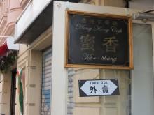 mishang_shopkanban