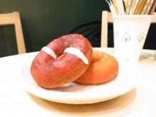 floresta_donuts_001