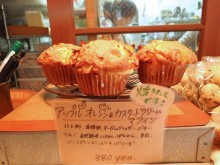 patisserieYuichiba_shop_004
