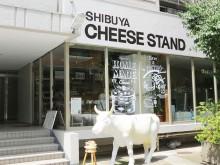shibuyaCheeseStand_002_01