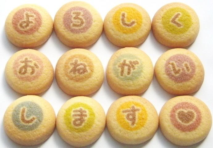 1-yoroshiku
